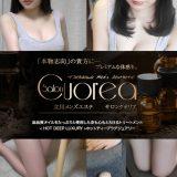 Cuorea(クオリア)