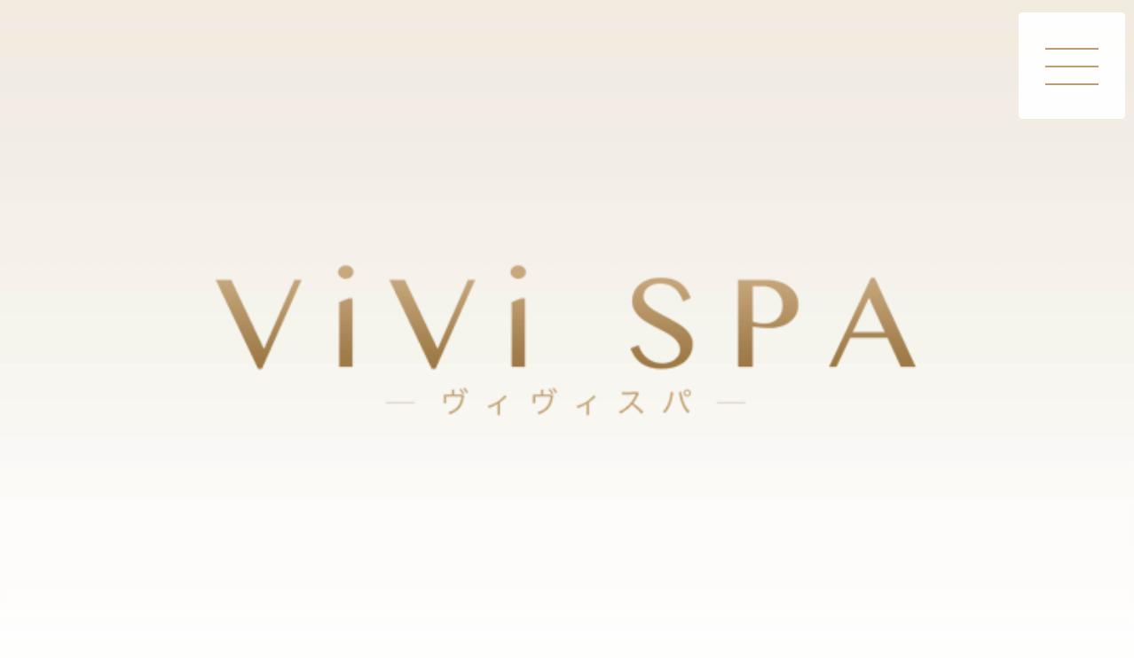 ViViSPA(ヴィヴィスパ)