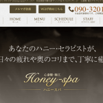 Honey-spa(ハニースパ)