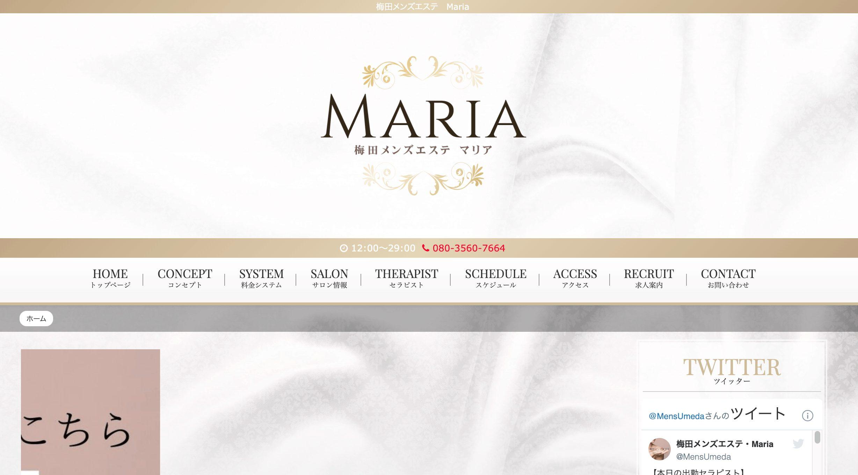 MARIA(マリア)
