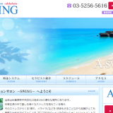 A-SWING(スウィング)の口コミ体験まとめ|岩本町・秋葉原のメンズエステ