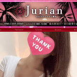 ジュリアン橋本の口コミ体験まとめ|橋本の店舗型メンズエステ