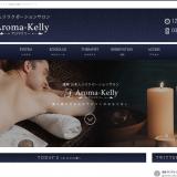 浅草Aroma Kelly(アロマケリー)