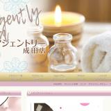 アロマジェントリーの口コミ体験まとめ|成田の店舗型メンズエステ
