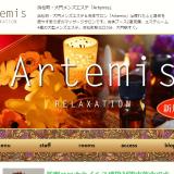 Artemis(アルテミス)の口コミ体験まとめ|大門・浜松町のメンズエステ