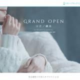 Ciel Spa(シエルスパ)の口コミ体験まとめ|日吉・綱島の店舗型メンズエステ