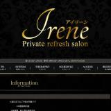 Irene(アイリーン)の口コミ体験まとめ|湘南台の店舗型メンズエステ