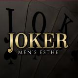 JOKER(ジョーカー)の口コミ体験まとめ|相模原の店舗型メンズエステ