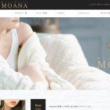 MOANA(モアナ)