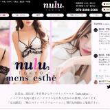 Nulu Tokyo(ヌル・トウキョウ)