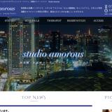 Studio Amorous(スタジオ アモラス)の口コミ体験まとめ|春日のメンズエステ