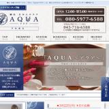 AQUA(アクア)の口コミ体験まとめ|綱島の店舗型メンズエステ