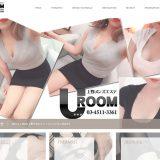 U-room(ユールーム)の口コミ体験まとめ|上野・御徒町・神田のメンズエステ