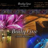 Bodyline(ボディライン)