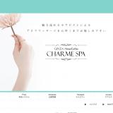 Charme Spa(シャルムスパ)