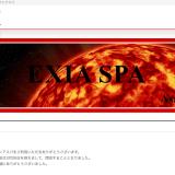 EXIA(エクシア)