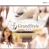 GrandStyle錦糸町