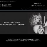 KASHIWA(カシワ)