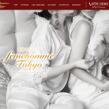 Femehomme Tokyo(フェミオムトーキョー)