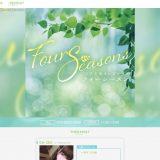 Four Seasons(フォーシーズン)