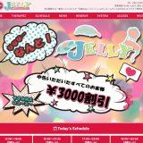Jelly Nagoya Spa(ジェリーナゴヤスパ)