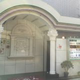 横浜 多恋人(たれんと)