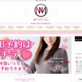 MM(エムエム)