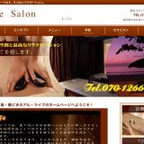 R life salon