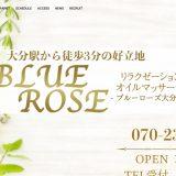 BLUE ROSE(ブルーローズ) 大分店