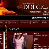 DOLCE okinawa