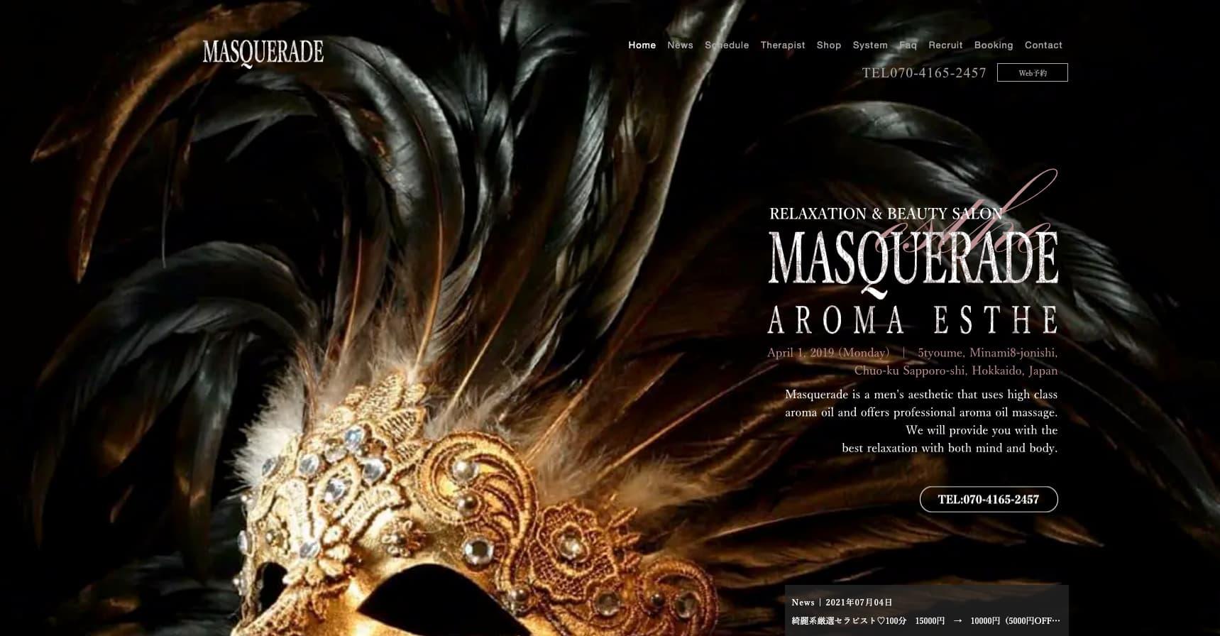 Masquerade(マスカレード) 札幌本店