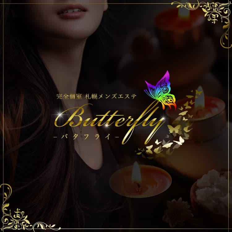 Butterfly(バタフライ 中島公園店