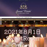 SweetRoom(スウィートルーム)