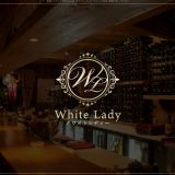 WhiteLady(ホワイトレディ)