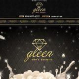 gleen(グリーン)