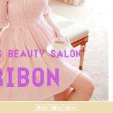 men's beauty salon RIBON