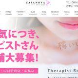 Casanova(カサノバ) 山口店