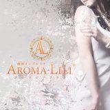 AROMA LILI+(アロマリリプラス)