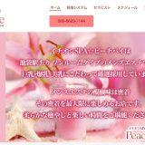 イチオシSPA☆Peach Pie(ピーチパイ)