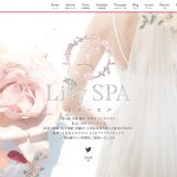 Lily SPA(リリースパ)